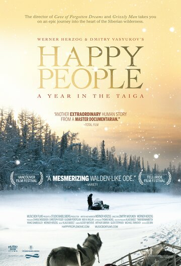 ���������� ����: ��� � ����� (Happy People: A Year in the Taiga)