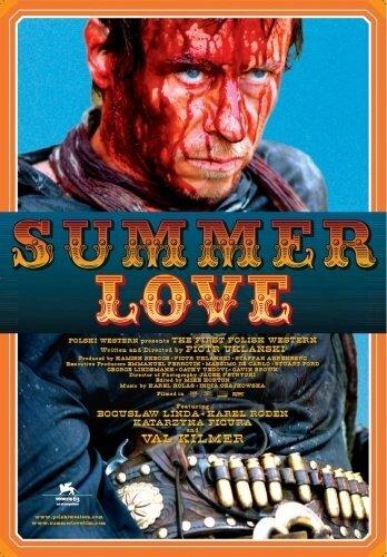 Летняя любовь 2006