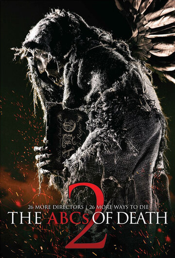 ������ ������ 2 (The ABCs of Death 2)