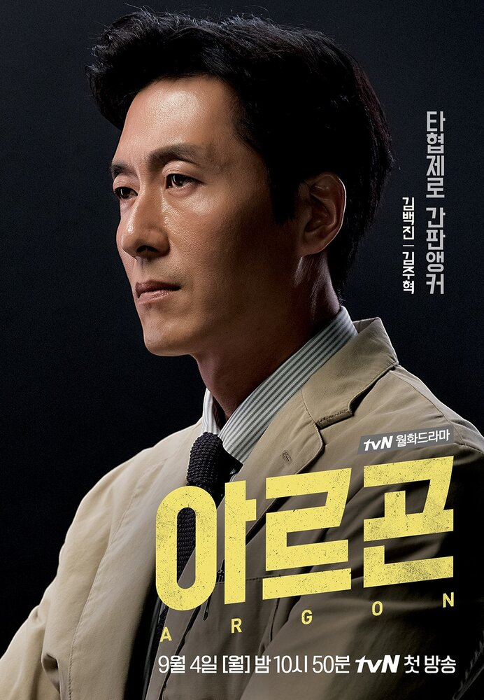 1045563 - Аргон ✦ 2017 ✦ Корея Южная