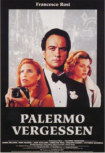 Фильм Забыть Палермо