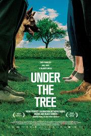 Смотреть онлайн Под деревом