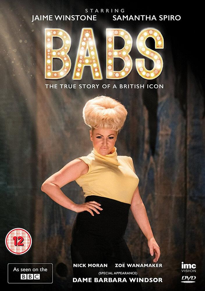 Бабс (ТВ) (2017)