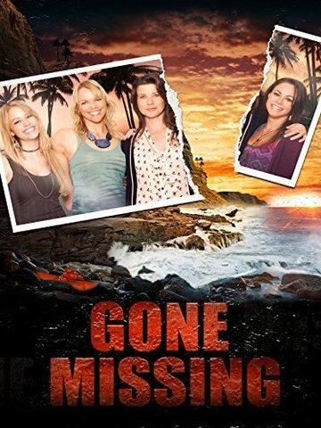 Исчезнувшая (Gone Missing)
