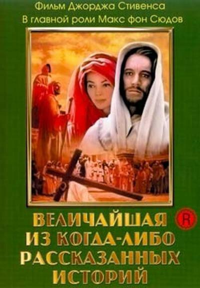 KP ID КиноПоиск 1347