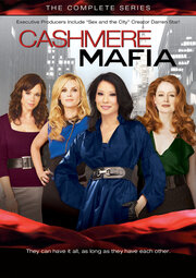 Кашемировая мафия (2008)