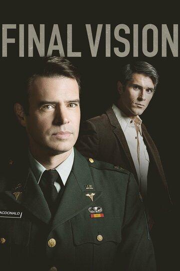 Final Vision 2017