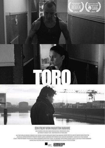 Фильм Торо