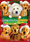 Рождественская пятерка / Santa Buddies смотреть фильм онлай в хорошем качестве