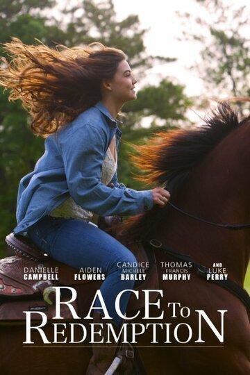 Race to Redemption смотреть онлайн