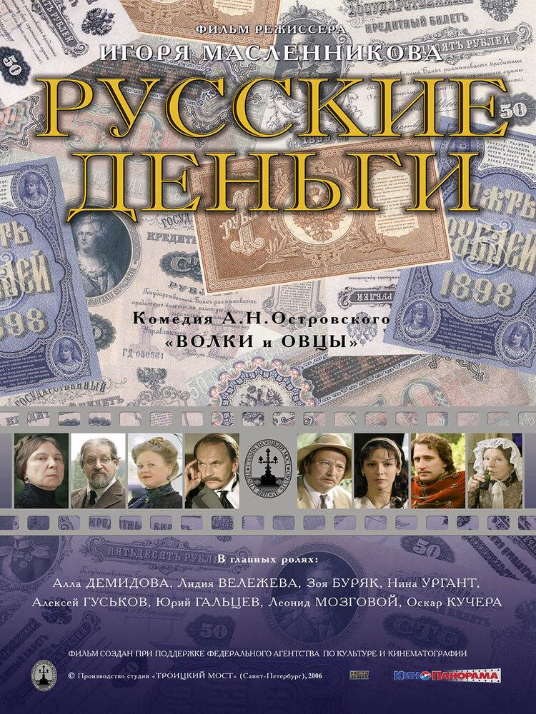 KP ID КиноПоиск 257769