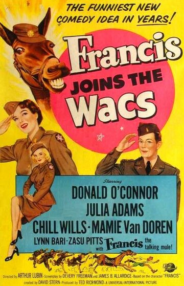 Френсис и девушки в форме (Francis Joins the WACS)