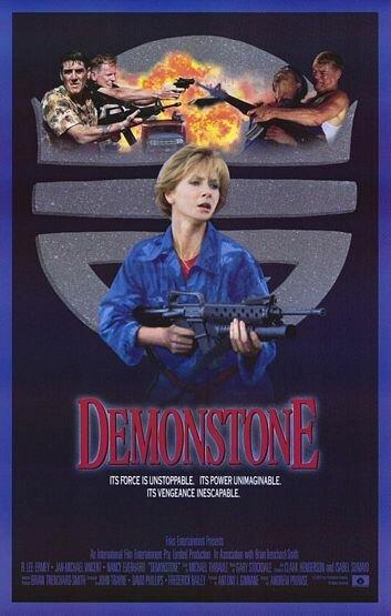 Дьявольский камень (1990)