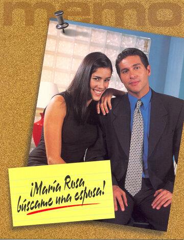 Мария Роса, найди мне жену (2000) полный фильм