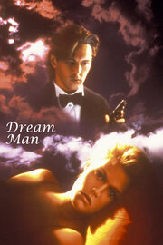Мужчина из снов (1995)