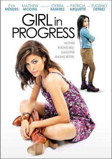 ������� ������� (Girl in Progress)