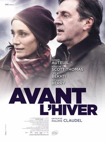 До наступления зимы (2013) полный фильм