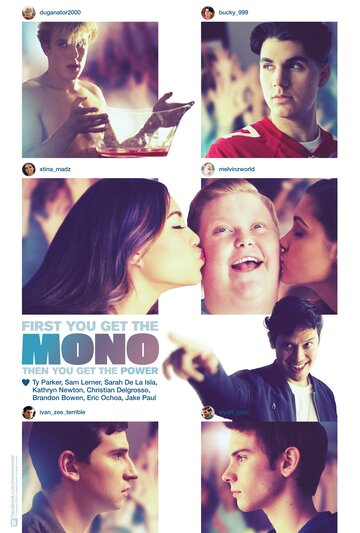 Моно (2016)