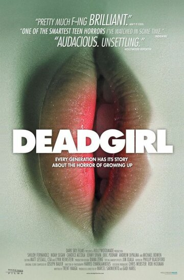��������� (Deadgirl)