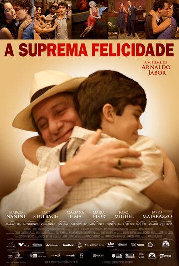 Высшее счастье (A Suprema Felicidade)