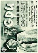 ГПУ (1942)