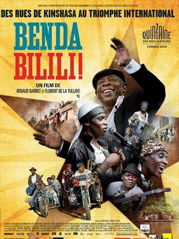 Бенда Билили! (2010)