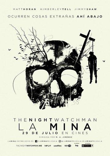 Ночной сторож (The Night Watchman)