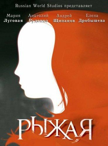 http://www.kinopoisk.ru/images/film_big/417643.jpg