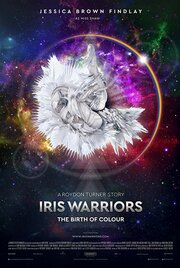 Iris Warriors (2017)