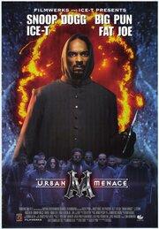 Черный ангел (1999)