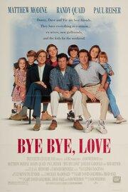 Прощай, любовь (1995)