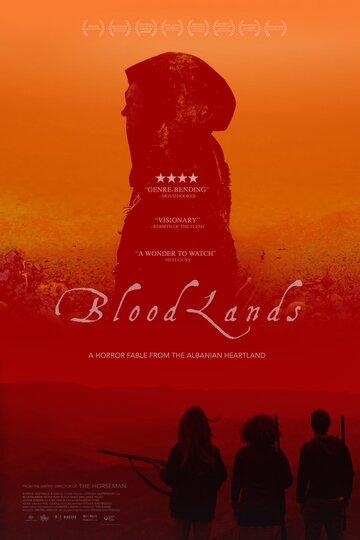 Кровавые земли (2017)