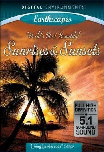 Самые красивые рассветы и закаты (видео)