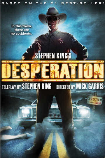 Безнадега (Desperation)