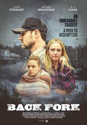 Back Fork (2019) смотреть онлайн фильм в хорошем качестве 1080p