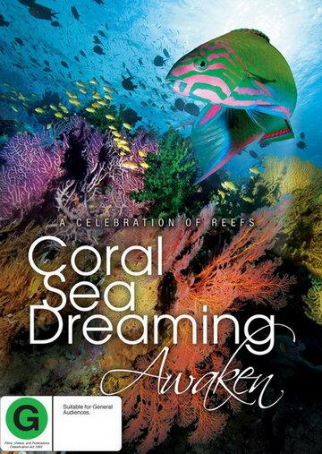 Грёзы Кораллового моря: Пробуждение (видео)