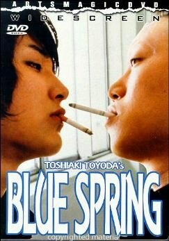 Синяя весна дорама