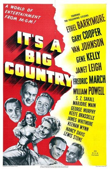 Эта большая страна (1951)