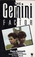 Фактор близнецов (1987) полный фильм