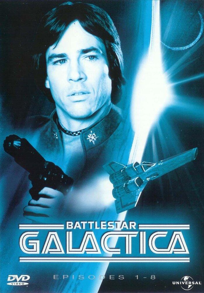 Скачать сериал звездный крейсер галактика.