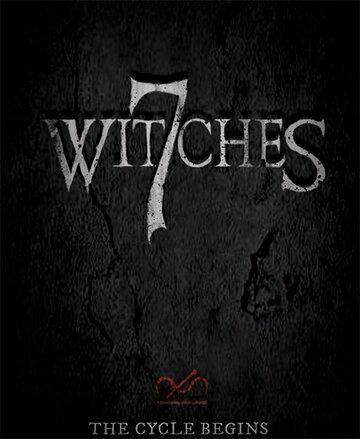 7 ведьм 2017