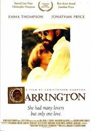 Кино Кэррингтон (1995) смотреть онлайн