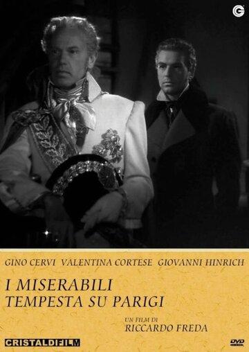 Шторм над Парижем (1948) полный фильм онлайн