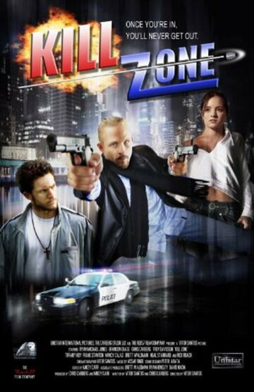 Зона смерти (2008)