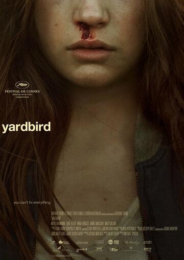 Птичка в клетке (2012)