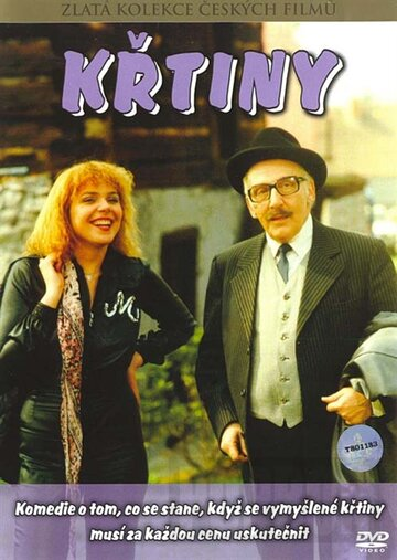 Вынужденное алиби (Krtiny)