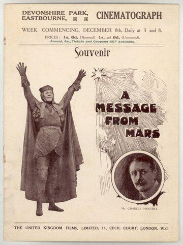 Послание с Марса (1913)