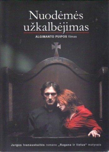 Заклинание греха (2007)