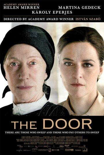 Фильм Дверь