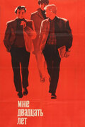 https://www.kinopoisk.ru/images/film/46660.jpg